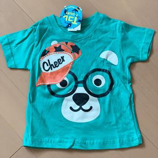 しまむら - 新品Tシャツ80エメグリ