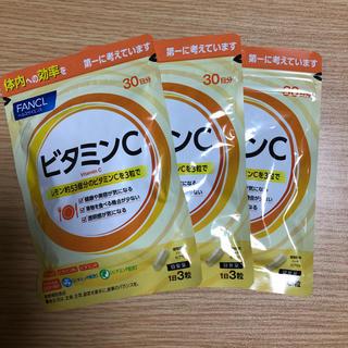 FANCL - ファンケル ビタミンC  1袋30日分3袋セット