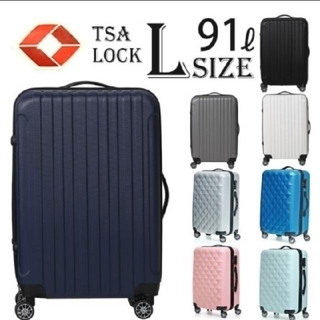 ♥️S♥️様専用キャリーケースLサイズ(スーツケース/キャリーバッグ)