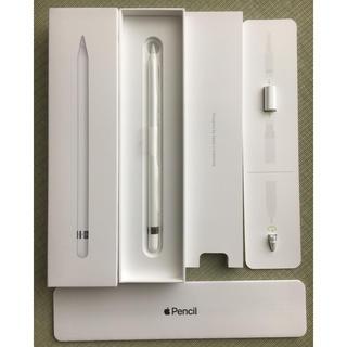 Apple - アップルペンシル  美品☆
