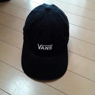 ヴァンズ(VANS)のVans キャップ 黒 キャンペーン中!!(キャップ)