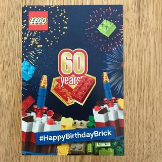 レゴ(Lego)のLEGO 60周年記念ポストカード 新品(写真/ポストカード)