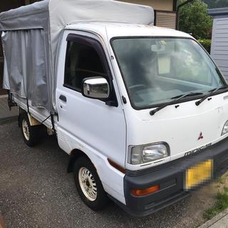 三菱 - ミニキャブ スペシャルエディション VX 軽トラ 軽 トラック