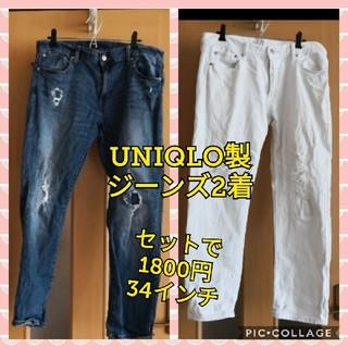 ユニクロ(UNIQLO)の34インチ ユニクロ ジーンズ 2本セット(デニム/ジーンズ)
