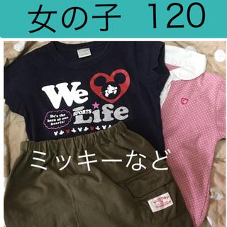 Disney - 女の子  服  120 3点