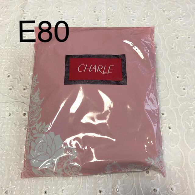 シャルレ(シャルレ)のシャルレ ブラジャー FA183 レディースの下着/アンダーウェア(ブラ)の商品写真