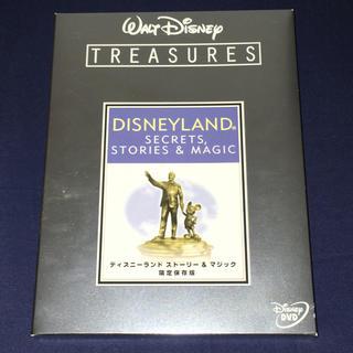 ディズニー(Disney)のディズニーランド ストーリー & マジック DVD 限定保存版(お笑い/バラエティ)