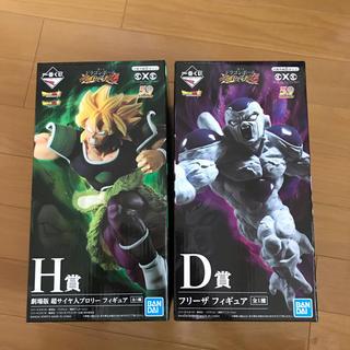 ドラゴンボール - ドラゴンボール 一番くじ D・H賞