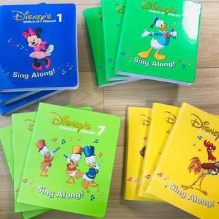 ディズニー(Disney)のDWE シングアロング ディズニー英語システム(キッズ/ファミリー)