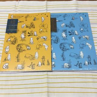 くまのプーさん - Classic Pooh 40イラストノート2色セット くまのプー展限定品