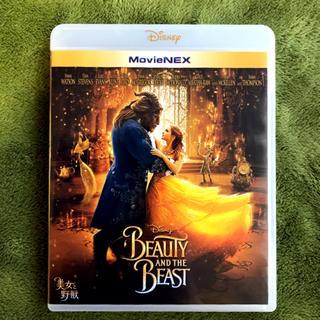 ディズニー(Disney)のDisny  美女と野獣Blu-ray&DVD 初回生産限定盤(外国映画)
