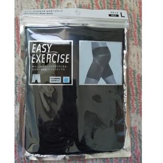 ユニクロ(UNIQLO)のUNIQLO EASY EXERCISE ユニクロ イージーエクササイズ パンツ(その他)