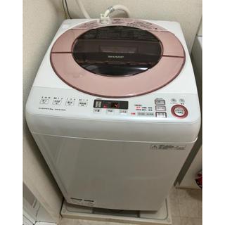 SHARP - シャープ 人気の穴無し槽 & 静音 風乾燥付き 8kg洗濯機 2016年製