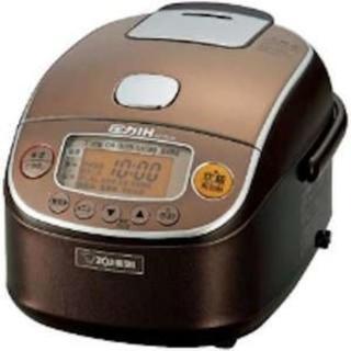 象印 - 新品・未開封 NP-RL05 炊飯器 極め炊き ブラウン [3合 /圧力IH]