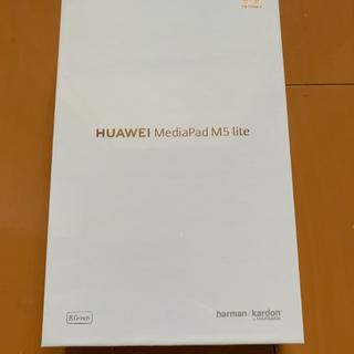 ANDROID - Huawei MediaPad M5 lite 8 wifi