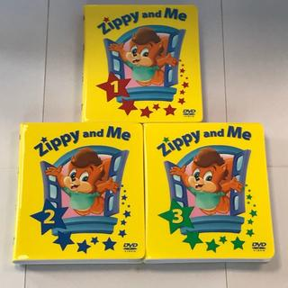 ディズニー(Disney)の字幕有 ジッピーアンドミー Zippy and Me ワールドファミリー(キッズ/ファミリー)
