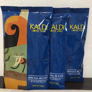 カルディ(KALDI)のKALDI ❤️ スペシャルブレンド ❤️200g×3袋❤️ カルディコーヒー(コーヒー)
