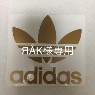 アディダス(adidas)のアディダスオリジナルス ステッカー(しおり/ステッカー)