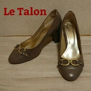 ルタロン(Le Talon)のルタロン ビットパンプス チャンキーヒール ベージュ 24(ハイヒール/パンプス)