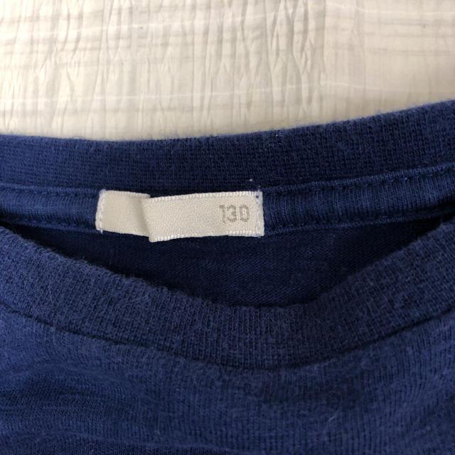 GU(ジーユー)の【美品】GU キッズ Tシャツ 130cm キッズ/ベビー/マタニティのキッズ服 男の子用(90cm~)(Tシャツ/カットソー)の商品写真