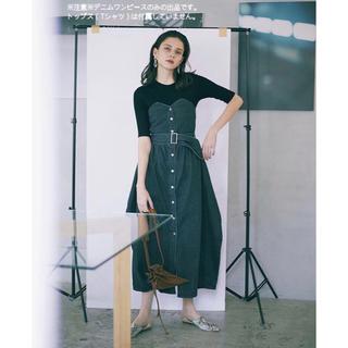 4ac643f32135a アメリヴィンテージ(Ameri VINTAGE)のAmeri vintage DENIM UNIFY DRESS(ロングワンピース