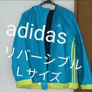 アディダス(adidas)のadidas アディダス  CLIMA PROOF ダウン アウター  蛍光 L(ダウンジャケット)