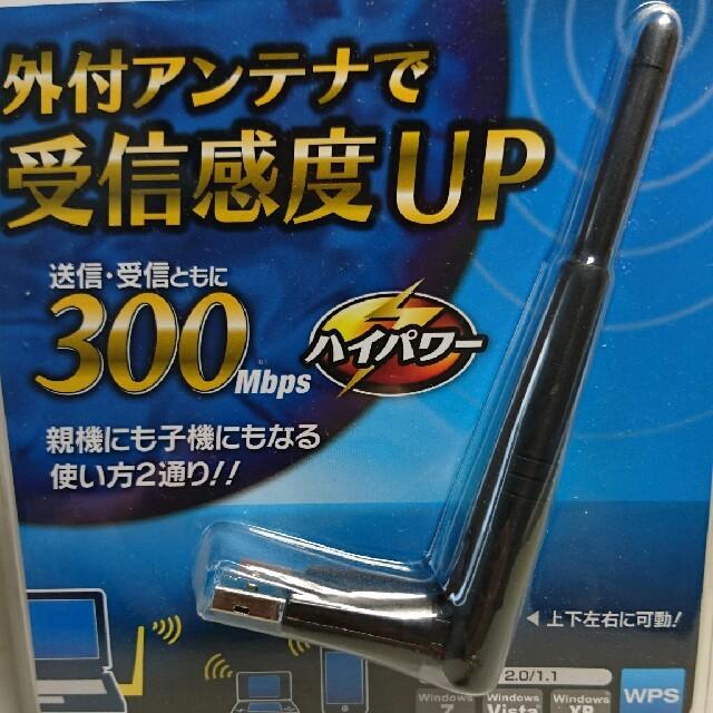 IODATA(アイオーデータ)のI-O DATA 無線LANアダプター WN-G300UA スマホ/家電/カメラのPC/タブレット(PC周辺機器)の商品写真