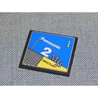 パナソニック(Panasonic)の△*コンパクトフラッシュ 2MB Panasonic(その他)