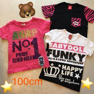 ANAP Kids - 夏物 Tシャツ 3枚セット BABYDOLL ANAP 女の子