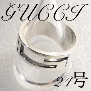 Gucci - 美品 GUCCI 指輪 24号❗️
