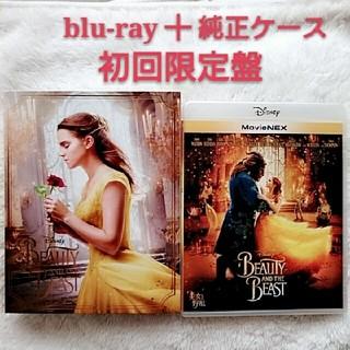 ディズニー(Disney)の新品♡美女と野獣  実写版  純正ケース付き  MovieNEX(外国映画)