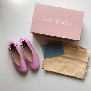 アクネ(ACNE)のAcne Studios フラット バレエシューズ アクネ 《 新品未使用 》 (バレエシューズ)
