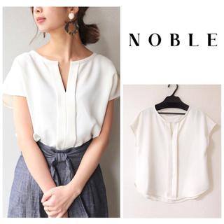 ノーブル(Noble)のNoble ノーブル ドルマンスキッパーフレンチスリーブブラウス(シャツ/ブラウス(半袖/袖なし))