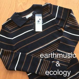 アースミュージックアンドエコロジー(earth music & ecology)の新品 earthmusic & ecology 襟付きマルチボーダーニット(ニット/セーター)