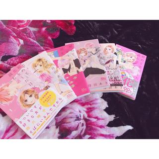 集英社 - 初めて恋をした日に読む話 1〜6巻
