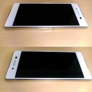 SONY - 【付属品完備/格安SIM対応】XperiaZ4/SB(402SO)ホワイト