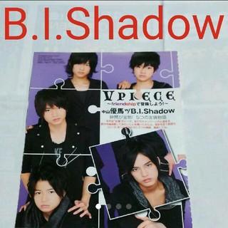中山優馬w/B.I.Shadow - 《1179》中山優馬W/B.I.Shadow duet 2009年11月
