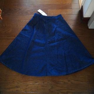 ジーユー(GU)の❬新品❭GU デニムスカート フレアスカート XL(ひざ丈スカート)