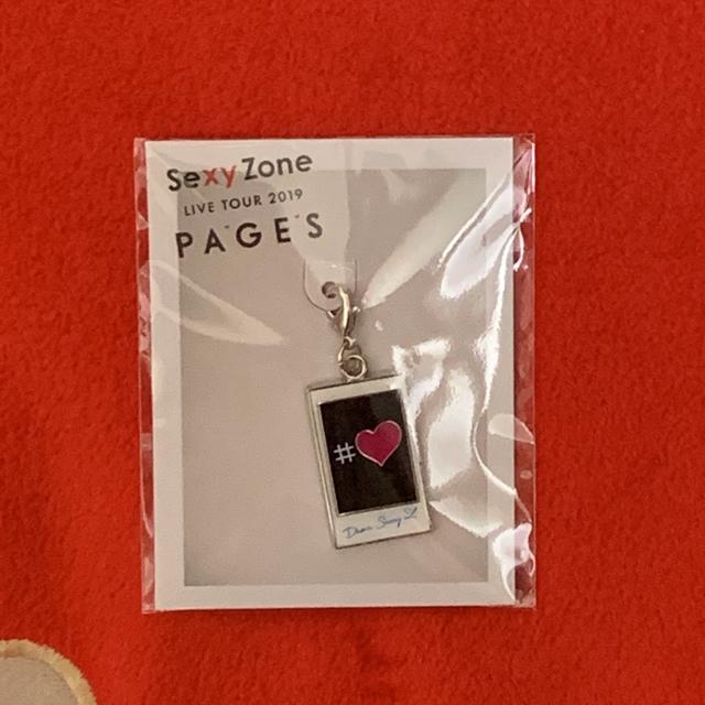 Sexy Zone(セクシー ゾーン)のSexy Zone PAGES 会場限定チャーム 宮城 エンタメ/ホビーのタレントグッズ(アイドルグッズ)の商品写真
