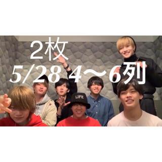 Johnny's - クリエ ジャニーズ銀座 7MEN侍 チケット