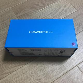 アンドロイド(ANDROID)のHUAWEI P10 lite Blue 32 GB UQ mobile(スマートフォン本体)