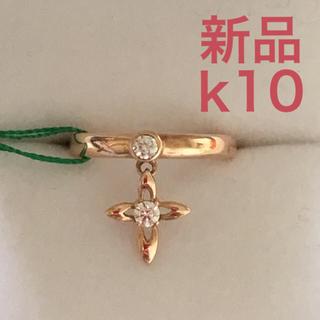 【新品】k10   リング(リング(指輪))