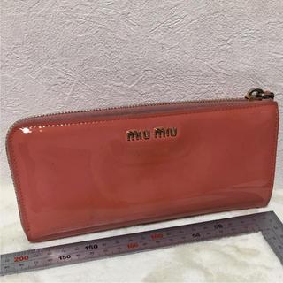 ミュウミュウ(miumiu)のミュウミュウ 長財布(財布)