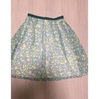 クリアインプレッション(CLEAR IMPRESSION)の膝丈 スカート clear impression(ひざ丈スカート)