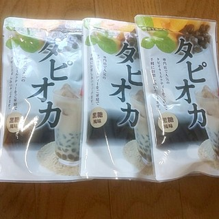 シラップ漬け タピオカ 蔵王高原農園 3袋