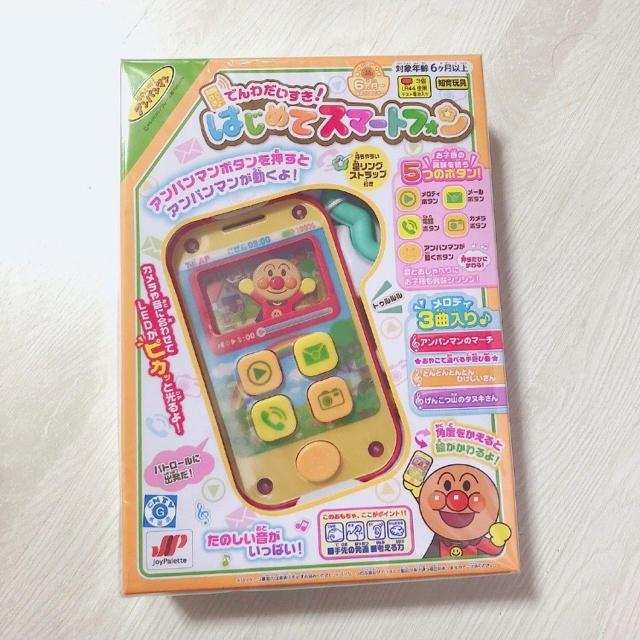 アンパンマン(アンパンマン)のアンパンマン はじめてのスマートフォン キッズ/ベビー/マタニティのおもちゃ(知育玩具)の商品写真