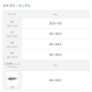 デミルクスビームス(Demi-Luxe BEAMS)のTKEES サンダル(サンダル)