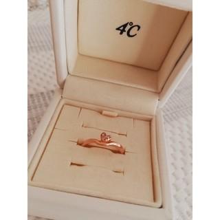 ヨンドシー(4℃)のピンクゴールドハートダイヤモンドリング 8号(リング(指輪))