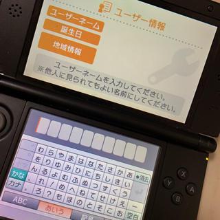 ニンテンドー3DS(ニンテンドー3DS)の3DSLL ゲームソフトセット(家庭用ゲームソフト)