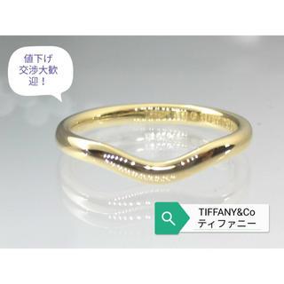 Tiffany & Co. - 即決!ティファニー ☆ゆるいデザインが可愛いK18YGリング 9号 z
